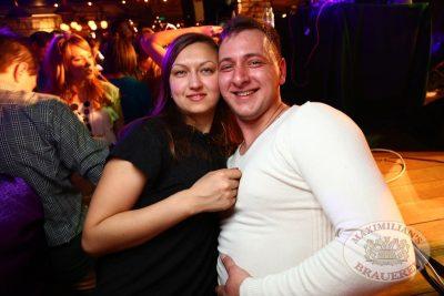 Дыхание ночи»: DJ Diana Melison (Санкт-Петербург), 8 февраля 2014 - Ресторан «Максимилианс» Екатеринбург - 19