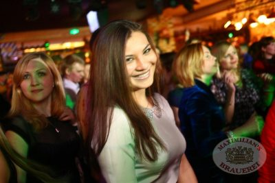 Дыхание ночи»: DJ Diana Melison (Санкт-Петербург), 8 февраля 2014 - Ресторан «Максимилианс» Екатеринбург - 20