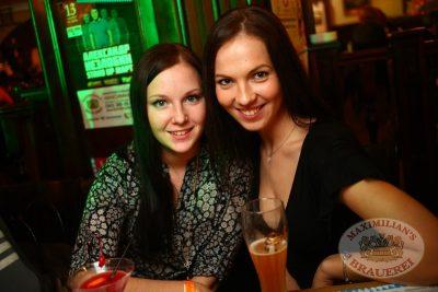 Дыхание ночи»: DJ Diana Melison (Санкт-Петербург), 8 февраля 2014 - Ресторан «Максимилианс» Екатеринбург - 22