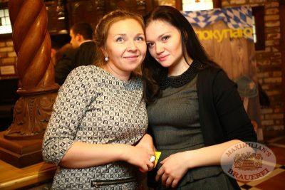 Дыхание ночи»: DJ Diana Melison (Санкт-Петербург), 8 февраля 2014 - Ресторан «Максимилианс» Екатеринбург - 24