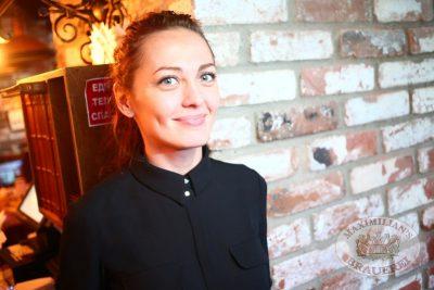 Дыхание ночи»: DJ Diana Melison (Санкт-Петербург), 8 февраля 2014 - Ресторан «Максимилианс» Екатеринбург - 25
