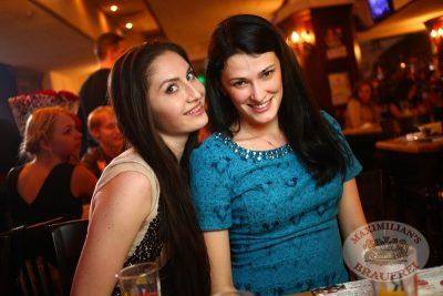 Дыхание ночи»: DJ Diana Melison (Санкт-Петербург), 8 февраля 2014 - Ресторан «Максимилианс» Екатеринбург - 27