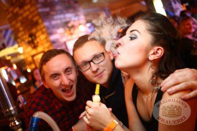Дыхание ночи»: DJ Diana Melison (Санкт-Петербург), 8 февраля 2014 - Ресторан «Максимилианс» Екатеринбург - 29