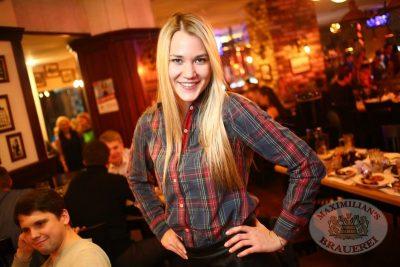 Дыхание ночи»: DJ Diana Melison (Санкт-Петербург), 8 февраля 2014 - Ресторан «Максимилианс» Екатеринбург - 30