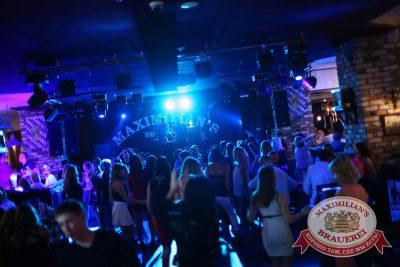 «Дыхание ночи»: DJ EDD (Екатеринбург), 13 июня 2014 - Ресторан «Максимилианс» Екатеринбург - 02