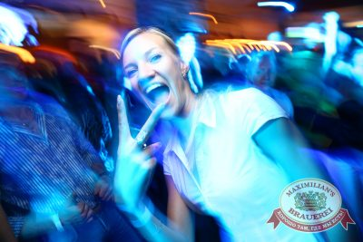 «Дыхание ночи»: DJ EDD (Екатеринбург), 13 июня 2014 - Ресторан «Максимилианс» Екатеринбург - 03