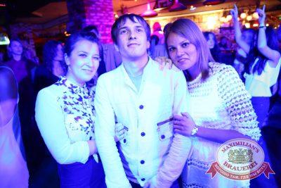 «Дыхание ночи»: DJ EDD (Екатеринбург), 13 июня 2014 - Ресторан «Максимилианс» Екатеринбург - 04