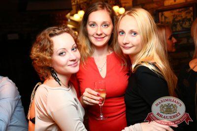 «Дыхание ночи»: DJ EDD (Екатеринбург), 13 июня 2014 - Ресторан «Максимилианс» Екатеринбург - 06