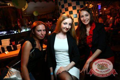 «Дыхание ночи»: DJ EDD (Екатеринбург), 13 июня 2014 - Ресторан «Максимилианс» Екатеринбург - 07