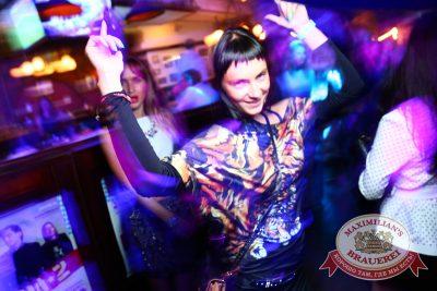 «Дыхание ночи»: DJ EDD (Екатеринбург), 13 июня 2014 - Ресторан «Максимилианс» Екатеринбург - 16