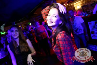 «Дыхание ночи»: DJ EDD (Екатеринбург), 13 июня 2014 - Ресторан «Максимилианс» Екатеринбург - 17