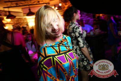 «Дыхание ночи»: DJ EDD (Екатеринбург), 13 июня 2014 - Ресторан «Максимилианс» Екатеринбург - 18