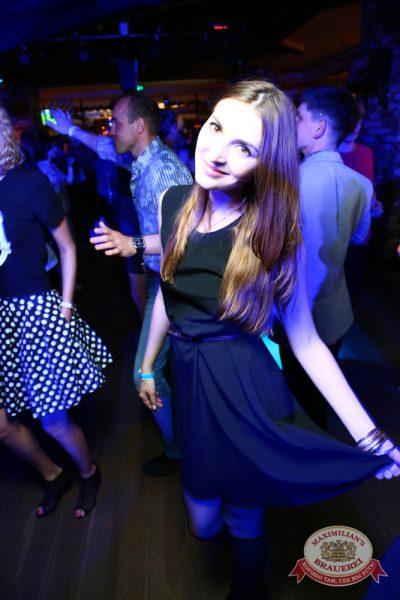 «Дыхание ночи»: DJ EDD (Екатеринбург), 13 июня 2014 - Ресторан «Максимилианс» Екатеринбург - 20