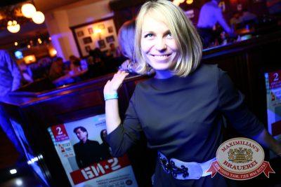 «Дыхание ночи»: DJ EDD (Екатеринбург), 13 июня 2014 - Ресторан «Максимилианс» Екатеринбург - 22