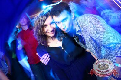 «Дыхание ночи»: DJ EDD (Екатеринбург), 13 июня 2014 - Ресторан «Максимилианс» Екатеринбург - 23