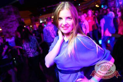 «Дыхание ночи»: DJ EDD (Екатеринбург), 13 июня 2014 - Ресторан «Максимилианс» Екатеринбург - 24