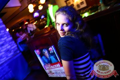 «Дыхание ночи»: DJ Evgeny Wok (Челябинск) - Ресторан «Максимилианс» Екатеринбург - 08