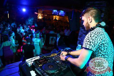 «Дыхание ночи»: DJ Evgeny Wok (Челябинск) - Ресторан «Максимилианс» Екатеринбург - 10