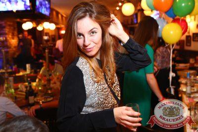 «Дыхание ночи»: DJ Favorite (Москва), 10 октября 2014 - Ресторан «Максимилианс» Екатеринбург - 08