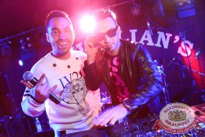 «Дыхание ночи»: DJ Favorite (Москва), 10 октября 2014 - Ресторан «Максимилианс» Екатеринбург - 12