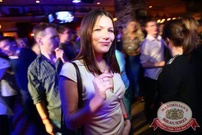 «Дыхание ночи»: DJ Favorite (Москва), 10 октября 2014 - Ресторан «Максимилианс» Екатеринбург - 13