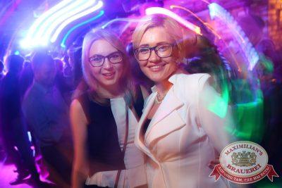 «Дыхание ночи»: DJ Favorite (Москва), 10 октября 2014 - Ресторан «Максимилианс» Екатеринбург - 14