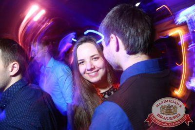 «Дыхание ночи»: DJ Favorite (Москва), 10 октября 2014 - Ресторан «Максимилианс» Екатеринбург - 15