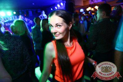 «Дыхание ночи»: DJ Favorite (Москва), 10 октября 2014 - Ресторан «Максимилианс» Екатеринбург - 16