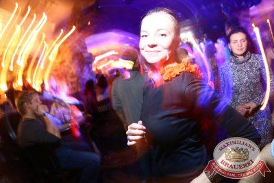«Дыхание ночи»: DJ Favorite (Москва), 10 октября 2014 - Ресторан «Максимилианс» Екатеринбург - 18