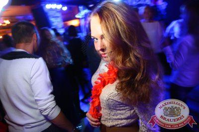 «Дыхание ночи»: DJ Favorite (Москва), 10 октября 2014 - Ресторан «Максимилианс» Екатеринбург - 21