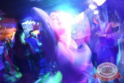 «Дыхание ночи»: DJ Gadyshev (Екатеринбург), 5 сентября 2014 - Ресторан «Максимилианс» Екатеринбург - 02