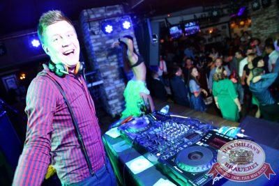 «Дыхание ночи»: DJ Gadyshev (Екатеринбург), 5 сентября 2014 - Ресторан «Максимилианс» Екатеринбург - 11