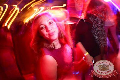«Дыхание ночи»: DJ Gadyshev (Екатеринбург), 5 сентября 2014 - Ресторан «Максимилианс» Екатеринбург - 12