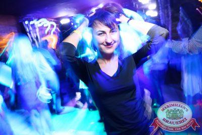«Дыхание ночи»: DJ Gadyshev (Екатеринбург), 5 сентября 2014 - Ресторан «Максимилианс» Екатеринбург - 13