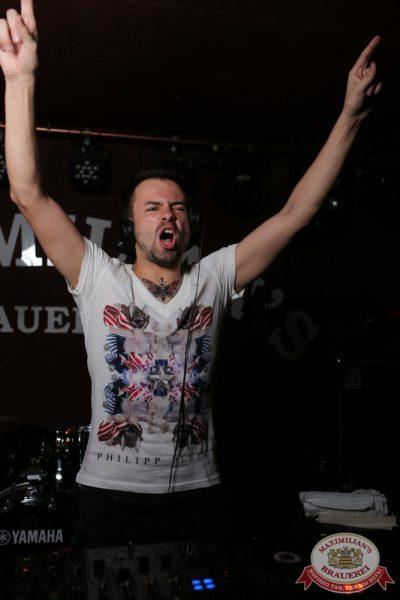 «Дыхание ночи»: DJ Haipa (Москва), 15 августа 2014 - Ресторан «Максимилианс» Екатеринбург - 02