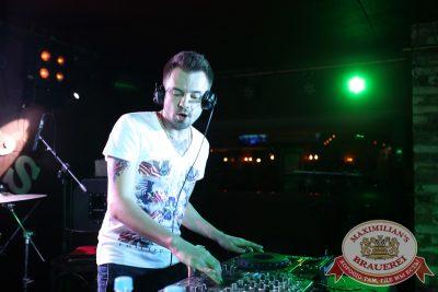 «Дыхание ночи»: DJ Haipa (Москва), 15 августа 2014 - Ресторан «Максимилианс» Екатеринбург - 03