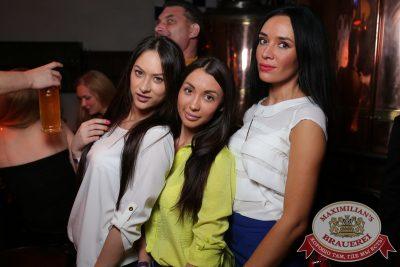 «Дыхание ночи»: DJ Haipa (Москва), 15 августа 2014 - Ресторан «Максимилианс» Екатеринбург - 06
