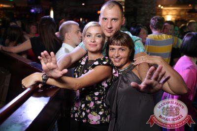«Дыхание ночи»: DJ Haipa (Москва), 15 августа 2014 - Ресторан «Максимилианс» Екатеринбург - 07