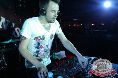 «Дыхание ночи»: DJ Haipa (Москва), 15 августа 2014 - Ресторан «Максимилианс» Екатеринбург - 11