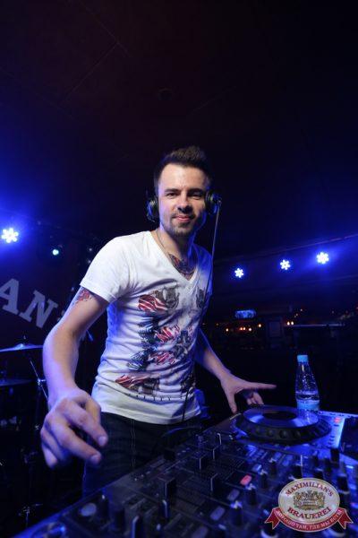 «Дыхание ночи»: DJ Haipa (Москва), 15 августа 2014 - Ресторан «Максимилианс» Екатеринбург - 12