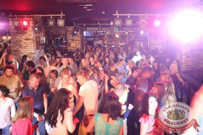 «Дыхание ночи»: DJ Haipa (Москва), 15 августа 2014 - Ресторан «Максимилианс» Екатеринбург - 13