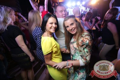«Дыхание ночи»: DJ Haipa (Москва), 15 августа 2014 - Ресторан «Максимилианс» Екатеринбург - 15