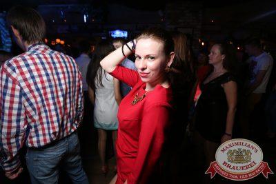 «Дыхание ночи»: DJ Haipa (Москва), 15 августа 2014 - Ресторан «Максимилианс» Екатеринбург - 20