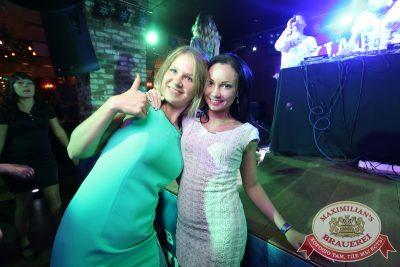 «Дыхание ночи»: DJ Haipa (Москва), 15 августа 2014 - Ресторан «Максимилианс» Екатеринбург - 25