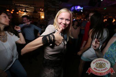 «Дыхание ночи»: DJ Haipa (Москва), 15 августа 2014 - Ресторан «Максимилианс» Екатеринбург - 27