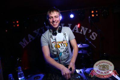 «Дыхание ночи»: DJ Ivan Grant (Екатеринбург), 3 октября 2014 - Ресторан «Максимилианс» Екатеринбург - 01
