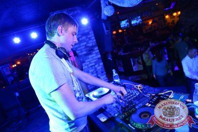 «Дыхание ночи»: DJ Ivan Grant (Екатеринбург), 3 октября 2014 - Ресторан «Максимилианс» Екатеринбург - 02