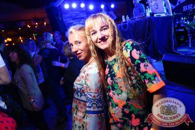 «Дыхание ночи»: DJ Ivan Grant (Екатеринбург), 3 октября 2014 - Ресторан «Максимилианс» Екатеринбург - 07