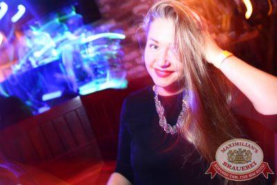 «Дыхание ночи»: DJ Ivan Grant (Екатеринбург), 3 октября 2014 - Ресторан «Максимилианс» Екатеринбург - 08
