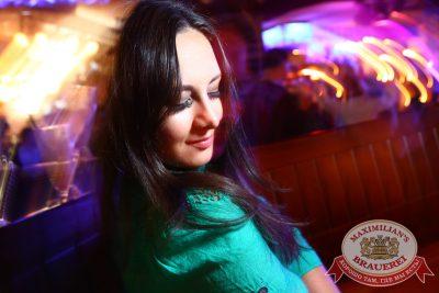 «Дыхание ночи»: DJ Ivan Grant (Екатеринбург), 3 октября 2014 - Ресторан «Максимилианс» Екатеринбург - 09